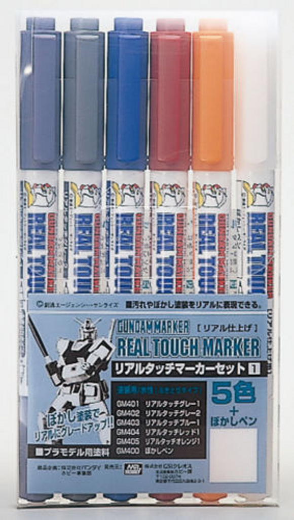 GSI Creos Mr.Hobby GMS112 Gundam Real Touch Marker Set 1 (6 Colors Pen)