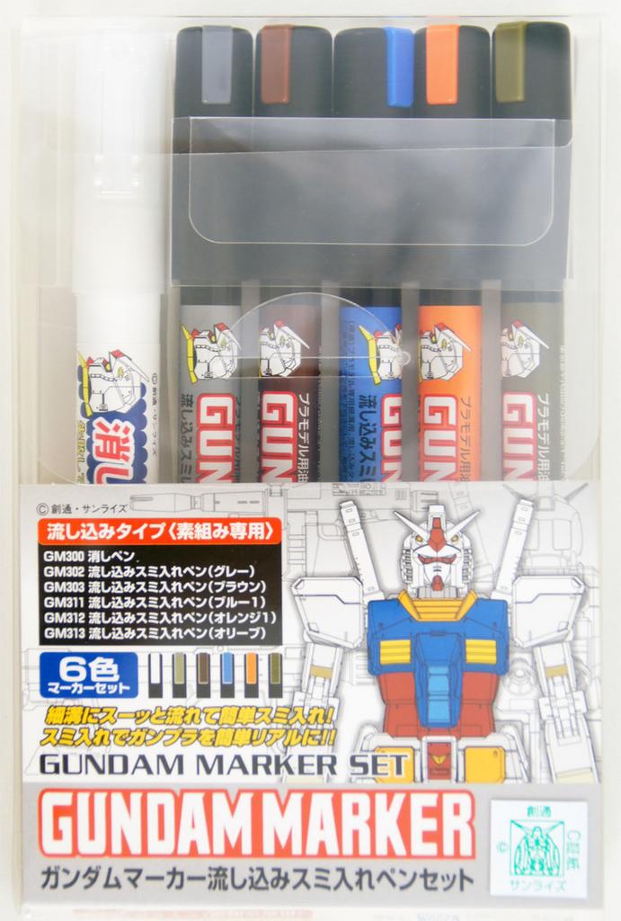 GSI Creos Mr.Hobby GMS122 Gundam Pouring Ink Sumiire Marker Set Paneline (6 Pen)