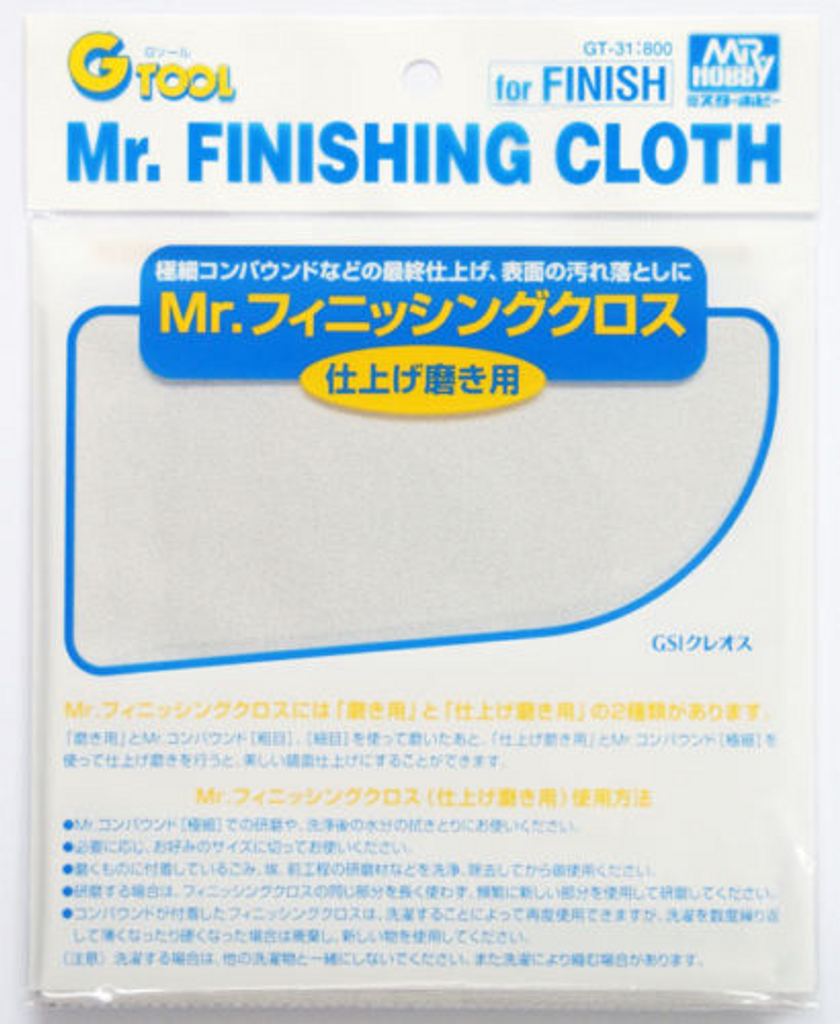 GSI Creos Mr.Hobby GT31 Mr. Finishing Cloth (For Finish)