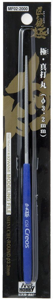 GSI Creos Mr.Hobby MF02 Kiwami Series Mr. Modeling File Round Type (3.2mm)