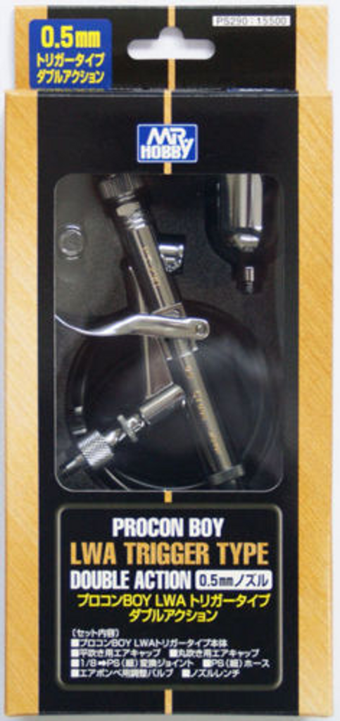 GSI Creos Mr.Hobby PS290 PROCON BOY LWA TRIGGER TYPE DOUBLE ACTION