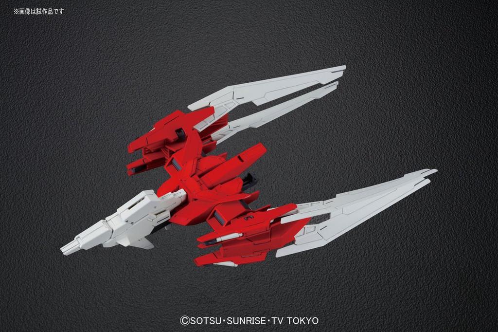 Bandai HG Build Custom 028 LIGHTINING BACK WEAPON SYSTEM MK-II 1/144 Scale Kit