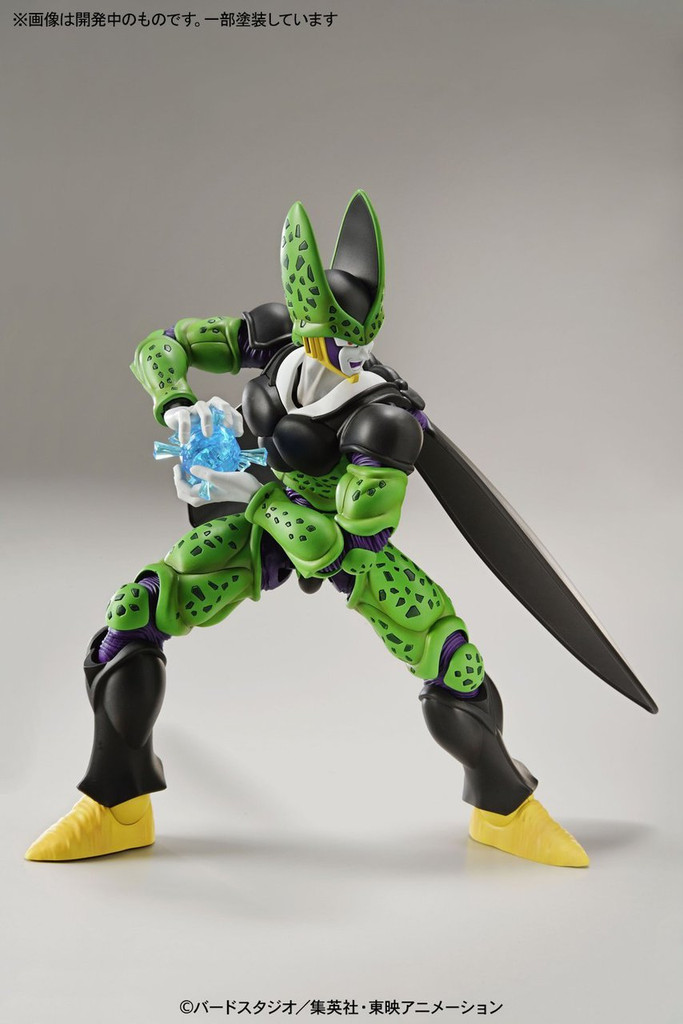 Bandai Figure-Rise Standard 075868 PERFECT CELL Plastic Model Kit