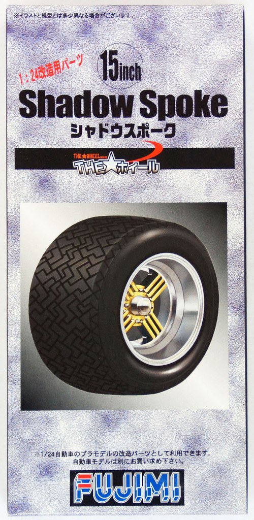 Fujimi TW34 Shadow Spoke Wheel & Tire Set 15 inch 1/24 Scale Kit