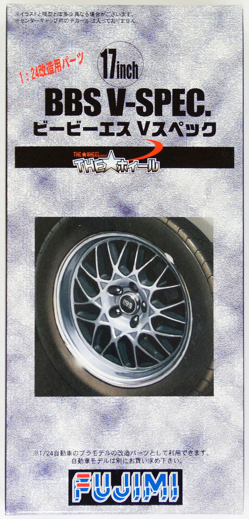Fujimi TW38 BBS V-spec Wheel & Tire Set 17 inch 1/24 Scale Kit