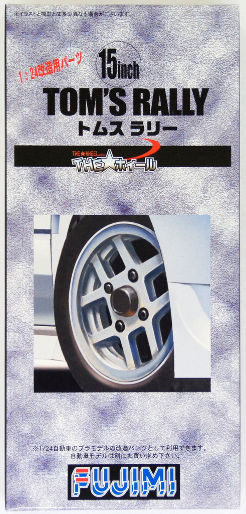 Fujimi TW39 Tom's Rally Wheel & Tire Set 15 inch 1/24 Scale Kit