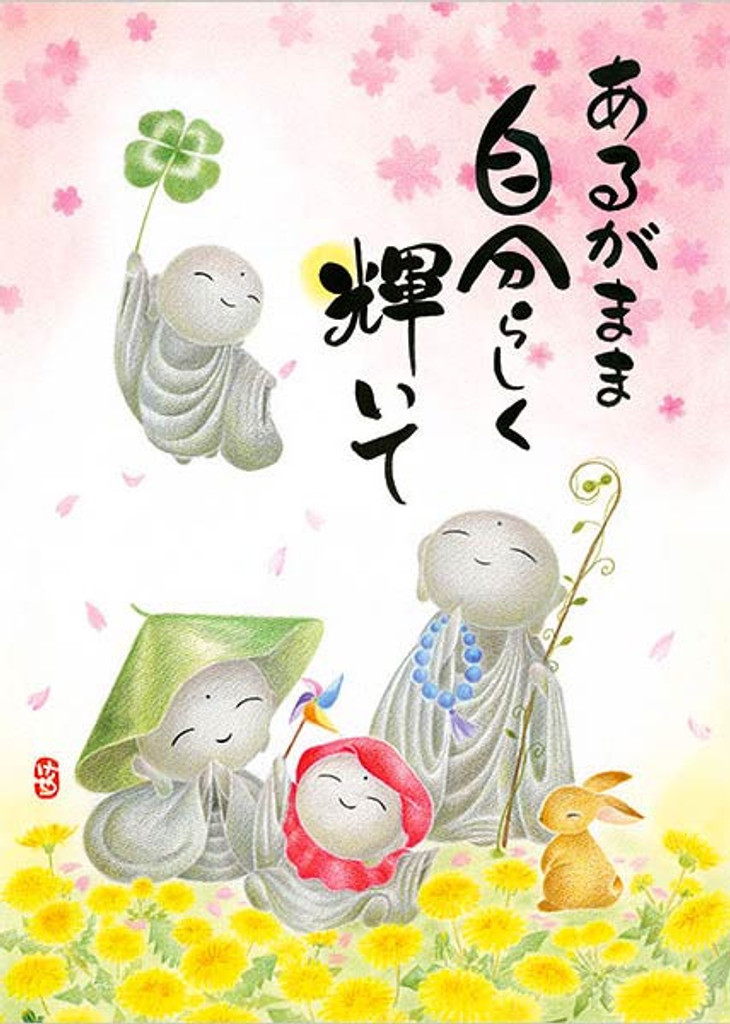 APPLEOne Jigsaw Puzzle 500-236 Japanese Art Jizo (500 Pieces)
