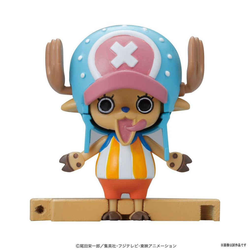 Bandai One Piece Chopper Robo Super 1 Guard Frotress non Scale Kit 090625