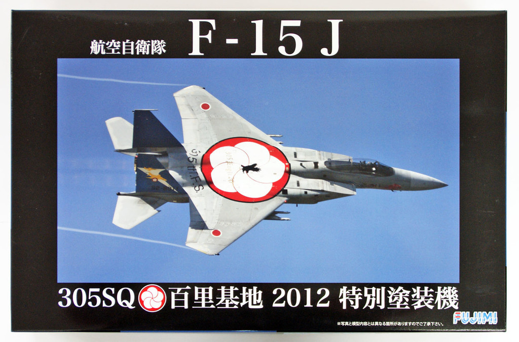 Fujimi 311135 JASDF F15-J (305SQ/ Hyakuri 2012 Special Painting Model) 1/48 scale kit
