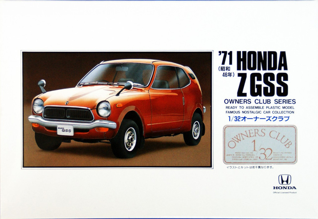 Arii Owners Club 1/32 02 1971 Honda Z GSS 1/32 Scale Kit (Microace)