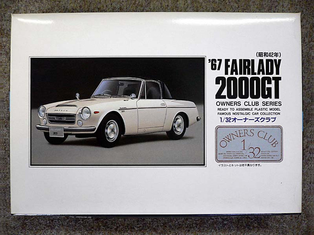 Arii Owners Club 1/32 09 1967 Fairlady 2000GT 1/32 Scale Kit (Microace)