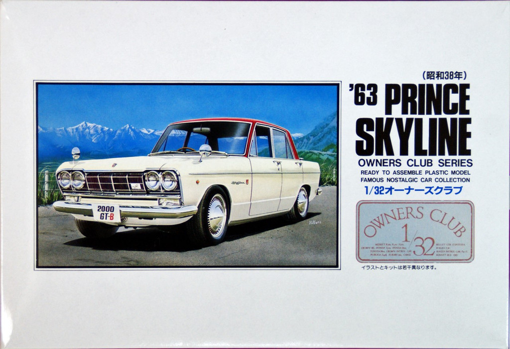Arii Owners Club 1/32 21 1963 PRINCE SKYLINE 1/32 Scale Kit (Microace)