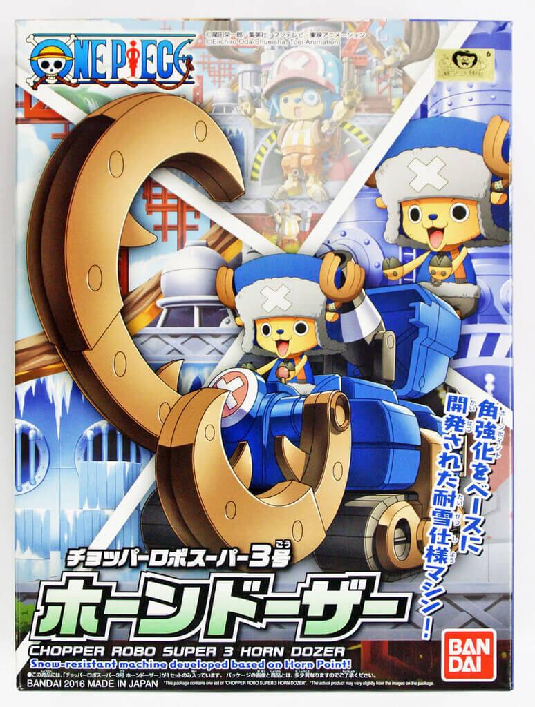 Bandai ONE PIECE CHOPPER ROBO SUPER 3 Horn Dozer non scale kit 094388 (Plastic Model Kit)