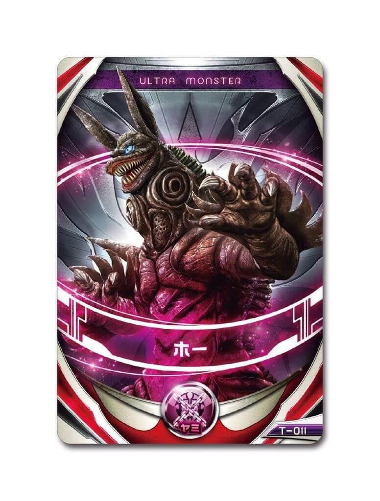 """Bandai Ultraman Ultra Monster Orb 02 Ho 5.1"""" Figure"""