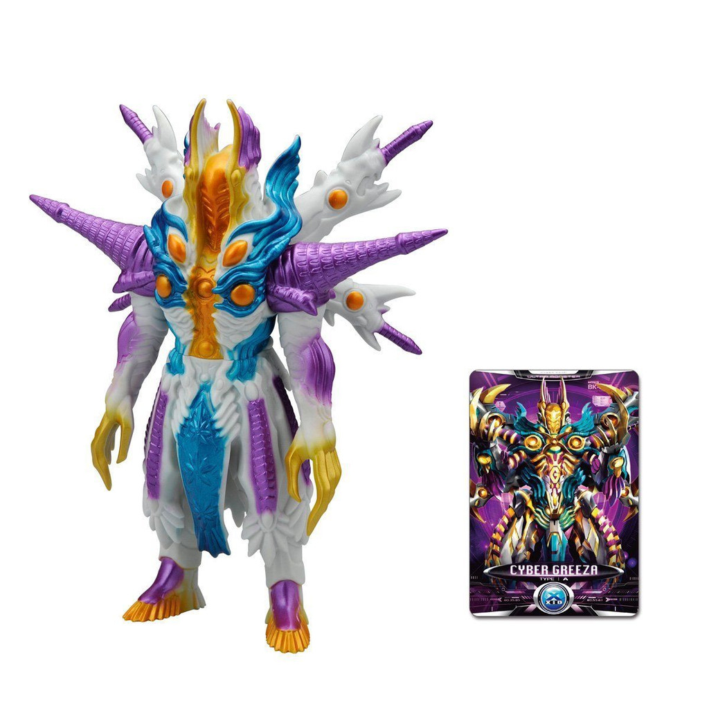 Bandai Ultraman X Ultra Monster DX Void Monster Greeza Figure (4549660013419)