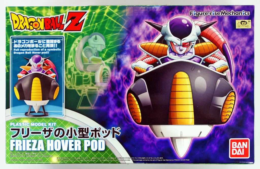 Bandai Figure-Rise Mechanics 121886 Dragon Ball Z Frieza Hover Pod Plastic Model Kit
