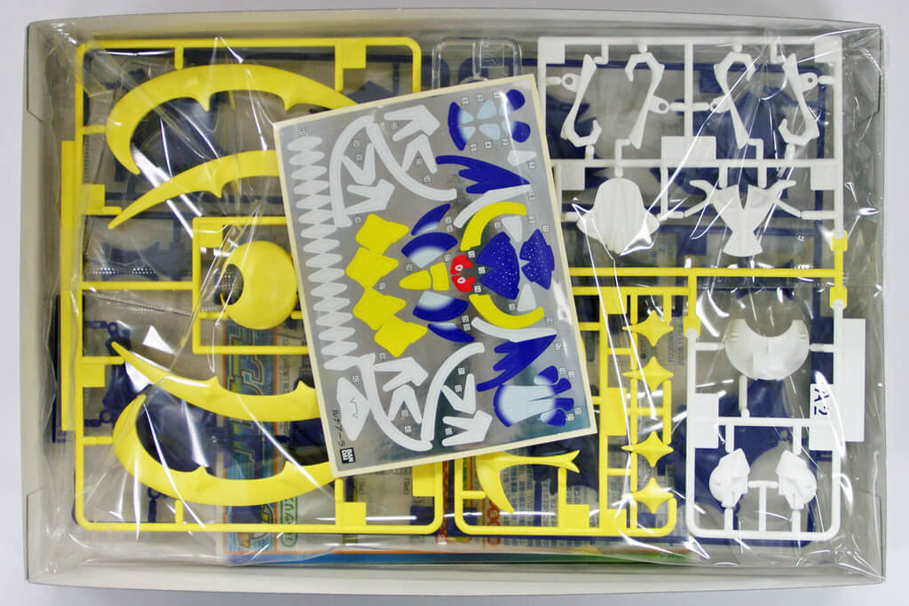 Bandai Pokemon Plamo 40 Lunala (Plastic Model Kit)