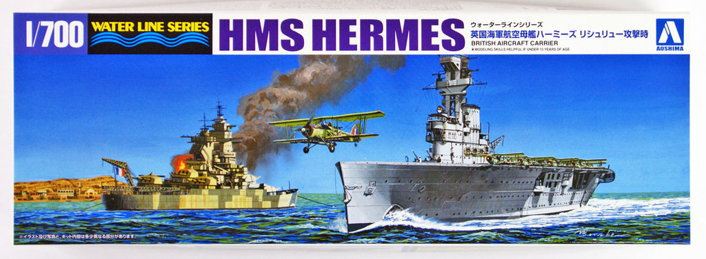 Aoshima Waterline 51023 British Aircraft Carrier HMS Hermes Richelie 1/700 scale kit