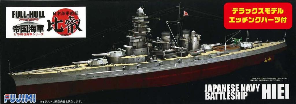 Fujimi FHSP-2 IJN Japanese Navy BattleShip Hiei Full Hull Model 1/700 Scale Kit