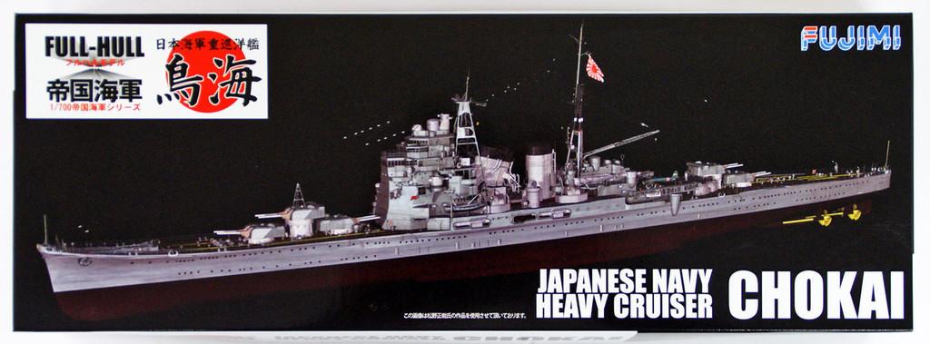 Fujimi FHSP-17 IJN Japanese Navy Heavy Cruiser Chokai Full Hull Model 1/700 scale kit