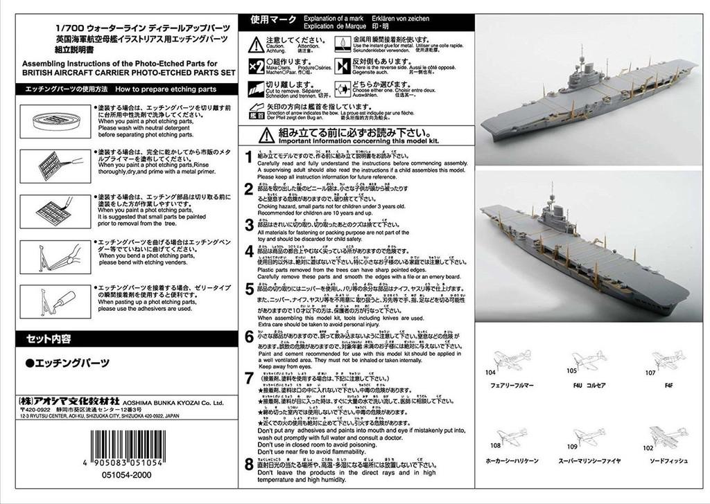 Aoshima 51054 British Aircraft Carrier HMS Illustrious Photo Etched Parts Set