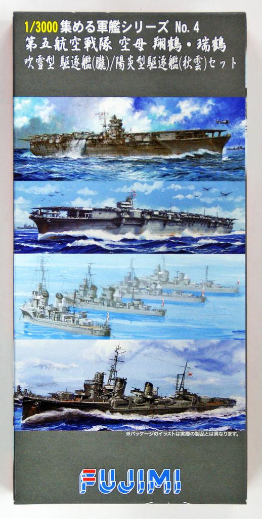 Fujimi Gunkan 04 401386 Fifth Carrier Division Shokaku Zuikaku/ Oboro/ Akigumo Set 1/3000