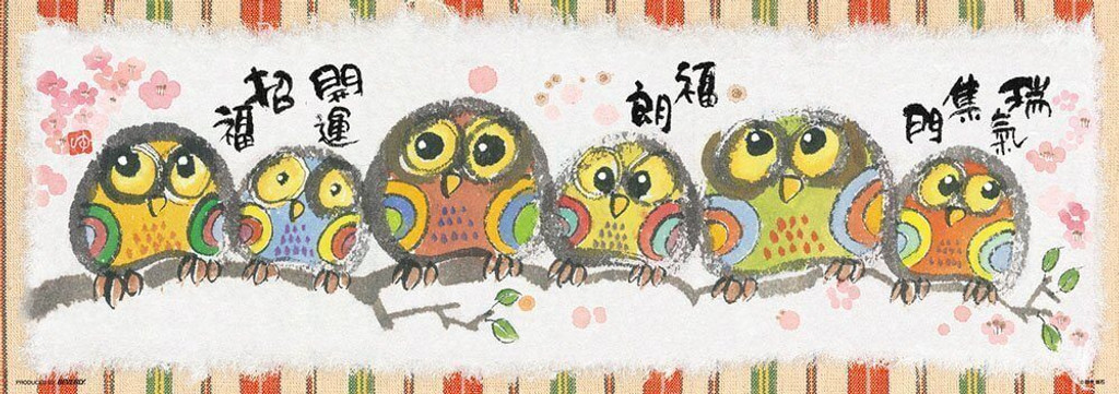 Beverly Jigsaw Puzzle 93-115 Japanese Art Happy Owl (300 Pieces)