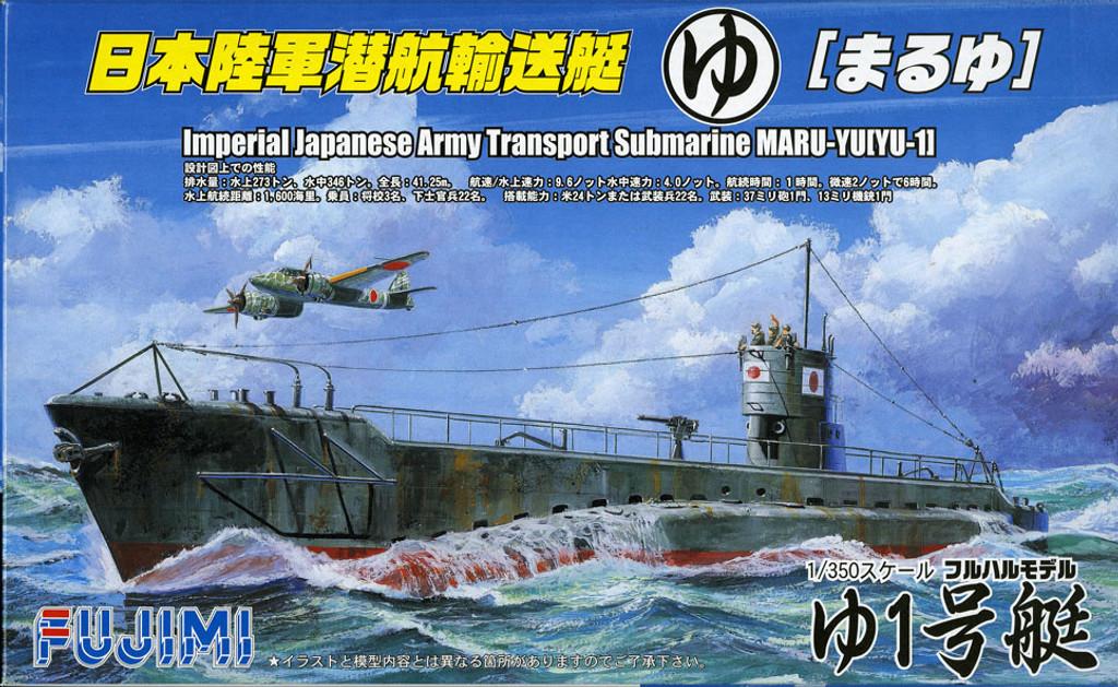 Fujimi TOKU-14 IJN Transport Submarine MARU-YU YU-1 1/350 Scale Kit
