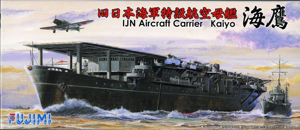 Fujimi TOKU-18 IJN Aircraft Carrier Kaiyo 1/700 Scale Kit