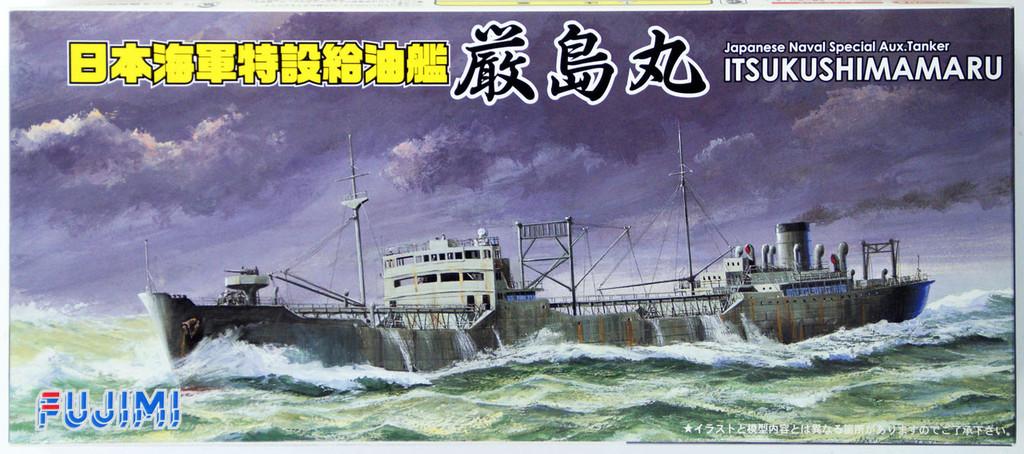 Fujimi TOKU-22 IJN Tanker Itsukushimamaru 1/700 Scale Kit