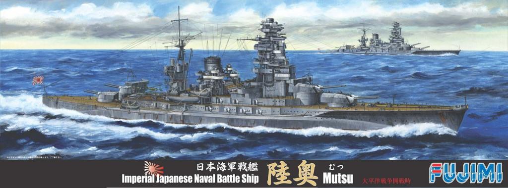 Fujimi TOKU-33 IJN BattleShip Mutsu 1/700 Scale Kit