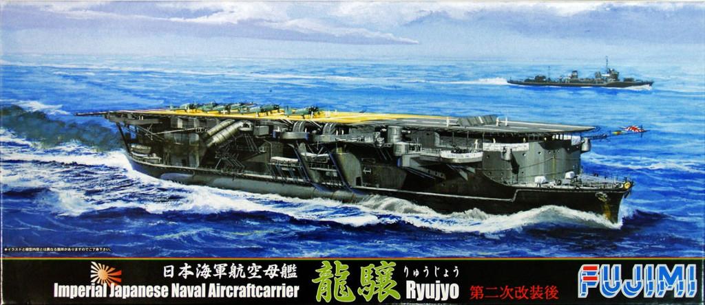 Fujimi TOKU-34 IJN Aircraft Carrier Ryujyo 1/700 Scale Kit