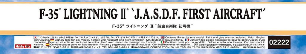 "Hasegawa 02222 F-35 Lightning II ""JASDF First Aircraft"" 1/72 scale kit"