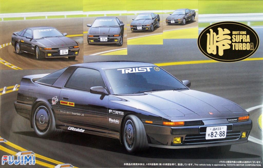 Fujimi TOHGE-05 Toyota Supra Turbo A Drift King 1/24 Scale Kit
