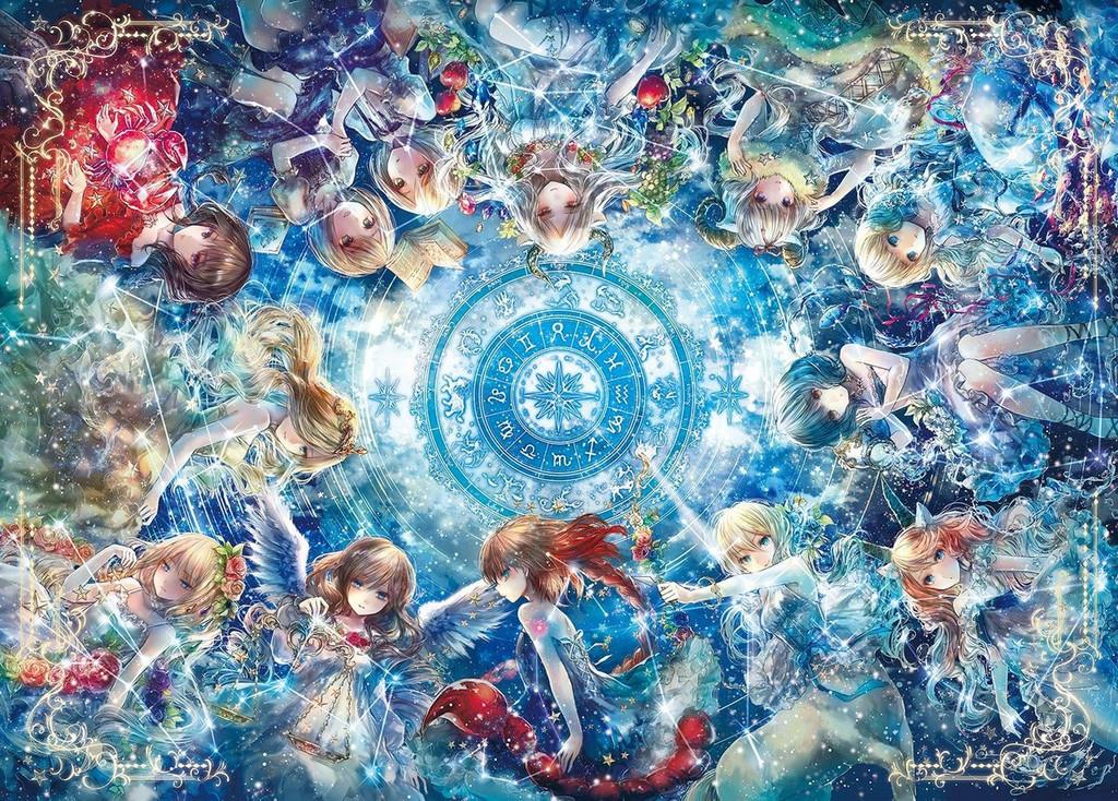 Epoch Jigsaw Puzzle 54-501 Fantastic Art Onineko 12 Ecliptical Constellations (2000 S-Pieces)