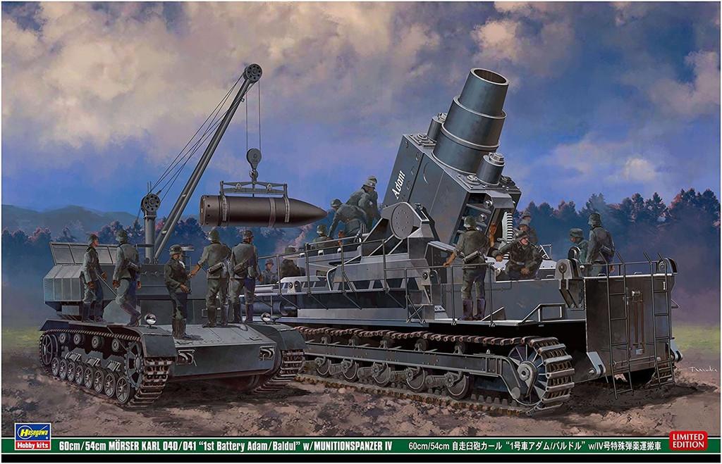 Hasegawa 30041 60cm/54cm Morser Karl 040/041 1st Battery Adam/Baldul w/ Munitionspanzer IV 1/72 scale kit