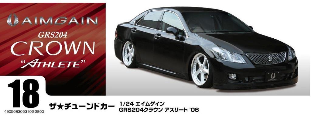 Aoshima 53102 Aimgain GRS204 Crown Athlete '08 (TOYOTA) 1/24 scale kit