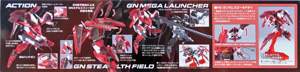 Bandai HG OO 14 Gundam THROne DREI 1/144 Scale Kit