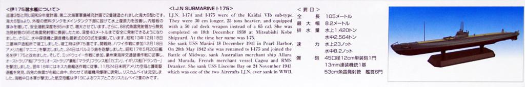 Aoshima Ironclad 10655 IJN Submarine Kaidai Type 6 I-175 1/350 scale kit