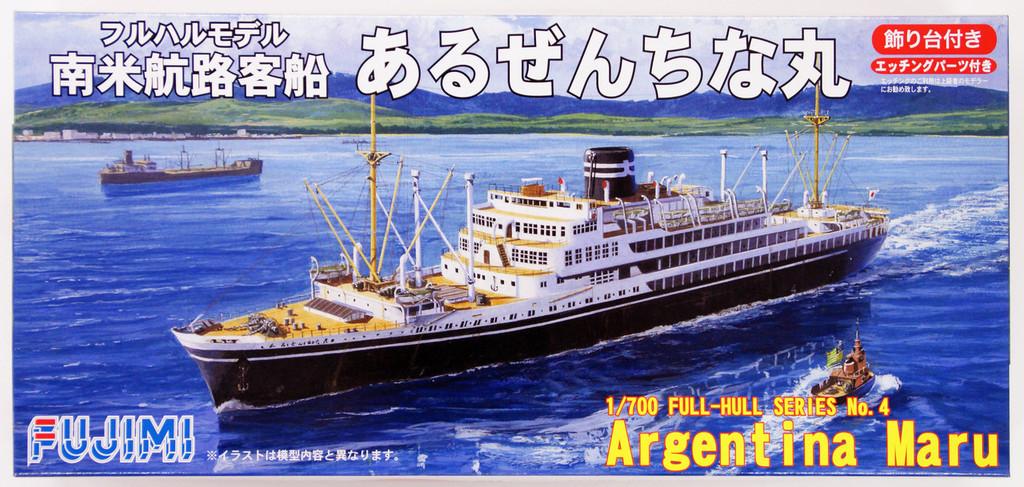 Fujimi FH-04 Argentina Maru Full Hull Model 1/700 Scale Kit