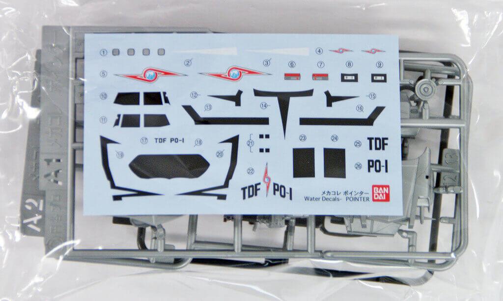 Bandai 129660 Ultraman ULTRA GUARD POINTER non scale kit  (Mecha Collection Ultraman No.09)