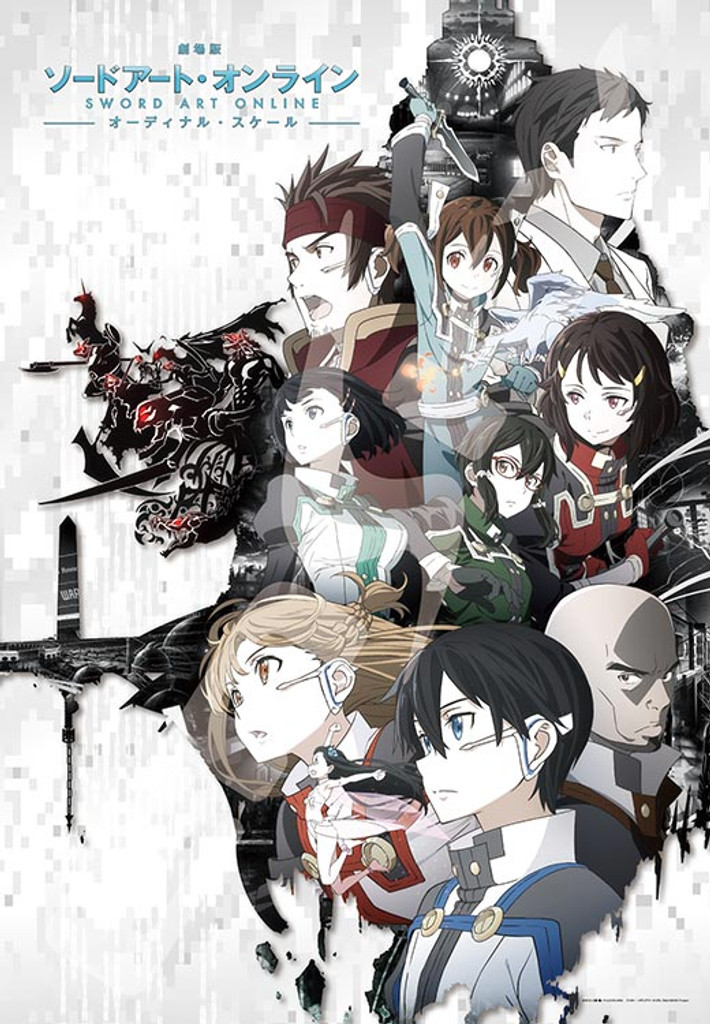 Ensky Jigsaw Puzzle 1000T-42 Sword Art Online Ordinal Scale (1000 Pieces)