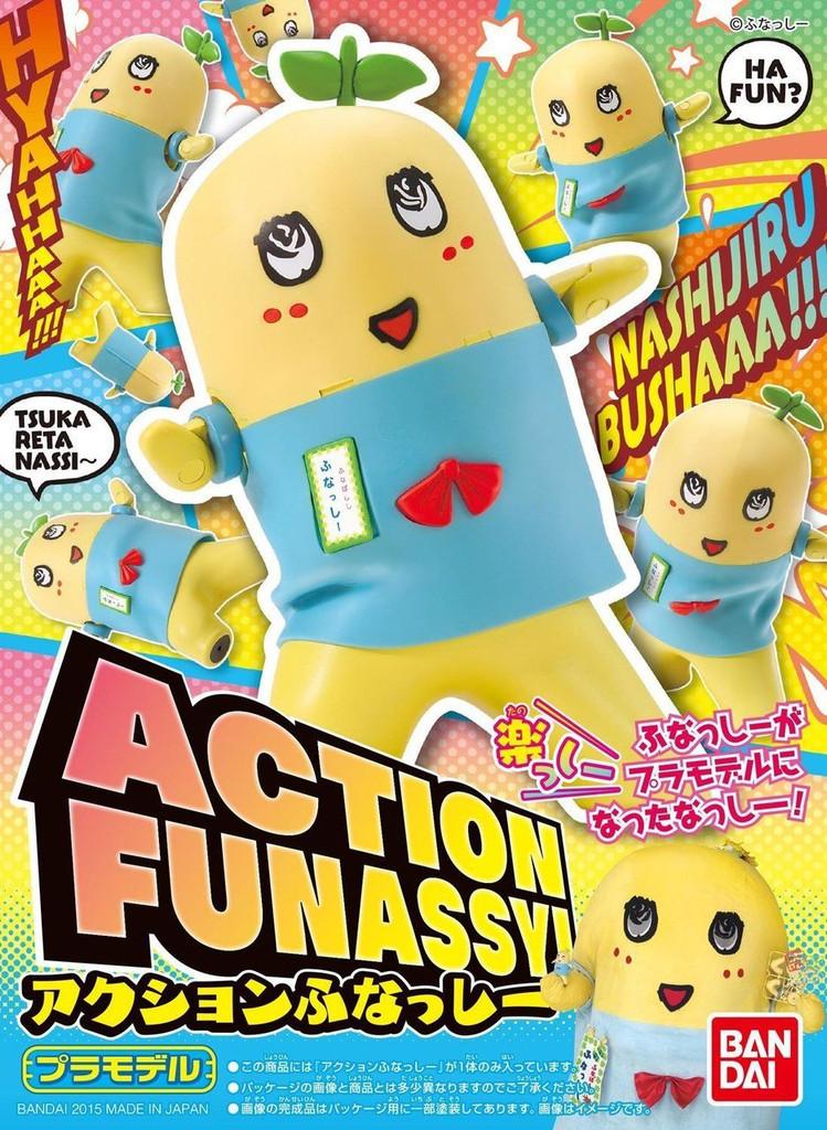 Bandai Action Funassyi Plastic Model Kit 4549660012962