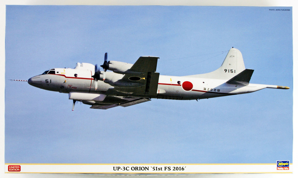 "Hasegawa 02235 UP-3C Orion ""JMSDF Air Development Squadron 51 2016"" 1/72 scale kit"