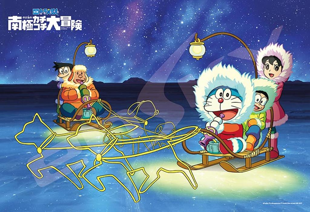 Ensky Jigsaw Puzzle 108-L579 Doraemon Movie Great Adventure in the Antarctic Kachi Kochi (108 L-Pieces)