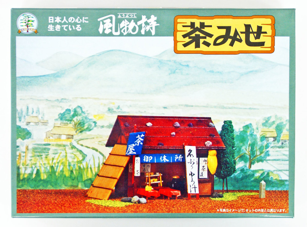 Arii 812068 Japanese Tea House 1/60 Scale Kit (Microace)