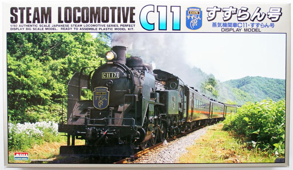 Arii 956021 Japanese Steam Locomotive Type C11 Suzuran 1/50 Scale Kit (Microace)