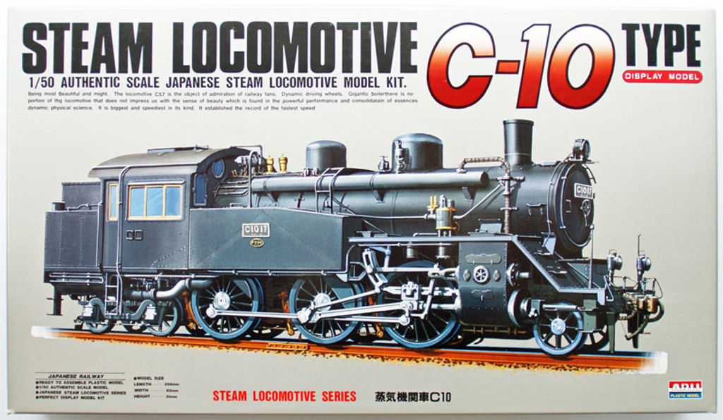Arii 456019 Japanese Steam Locomotive Type C10 1/50 Scale Kit (Microace)