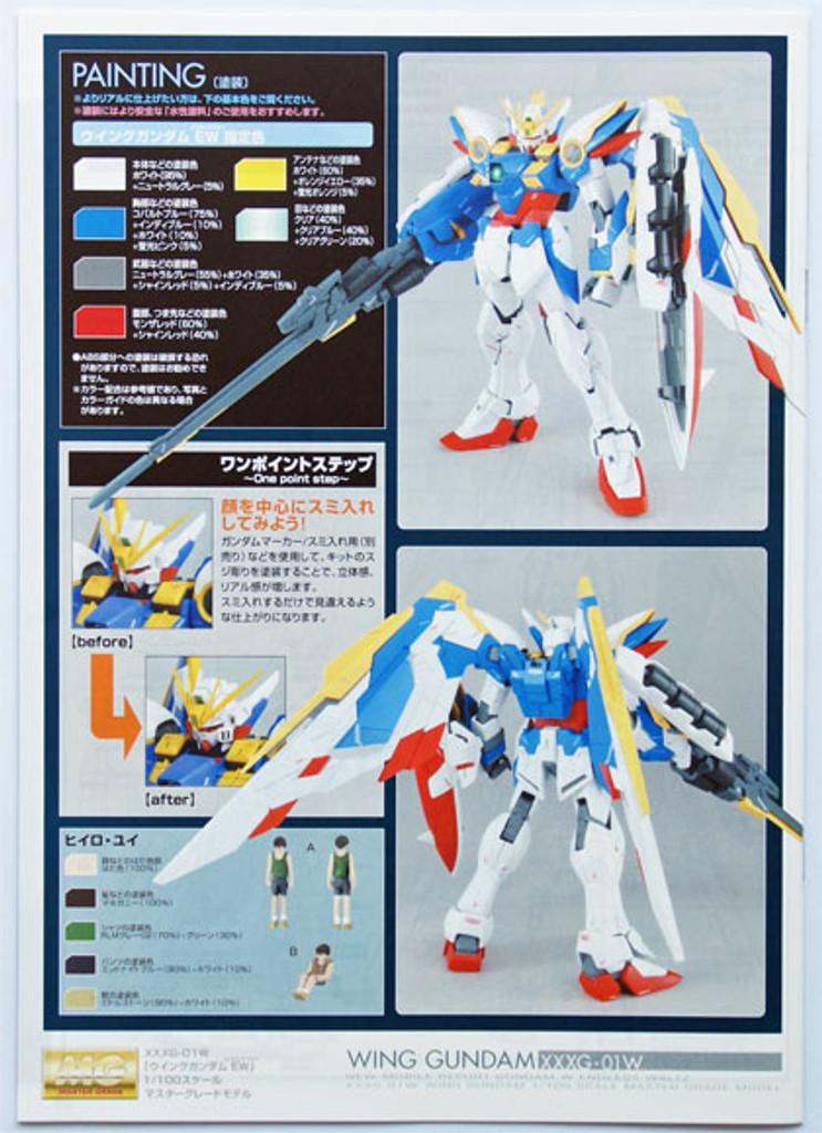Bandai MG 694898 Wing Gundam Endless Waltz 1/100 Scale Kit