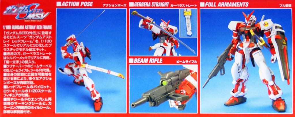 Bandai 249234 HG Gundam Seed Gundam Astray Red Frame 1/100 scale Kit